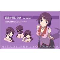 Image of Hitagi Senjougahara