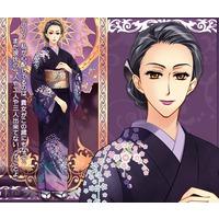 Profile Picture for Mariko