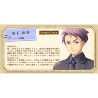 Profile Picture for Kazumi Yukishita