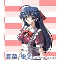 Image of Satomi Nagaoka