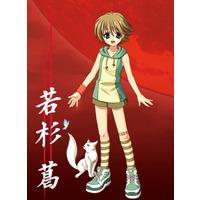 Profile Picture for Tsuzura Wakasugi