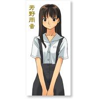 Image of Amane Yoshino