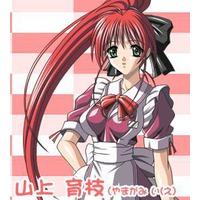 Image of Ikue Yamagami