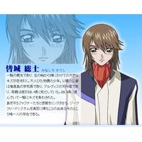 Image of Soushi Minashiro
