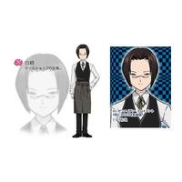 Profile Picture for Shirosaki