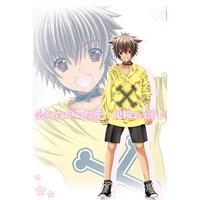 Image of Ryuunosuke