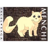 Image of Menchi