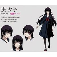 Image of Yuuko Kanoe