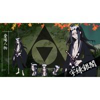 Image of Ginkaku Uneri