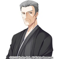 Image of Genichirou Amano
