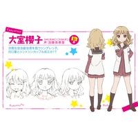 Profile Picture for Sakurako Oomuro