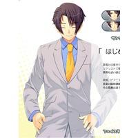 Profile Picture for Kazumi Tsutsumi