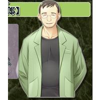 Image of Shoutarou Miyamoto