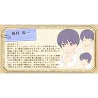 Profile Picture for Shinichi Nishimura