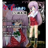 Image of Nanako 'Nana' Takizawa