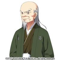 Image of Shinkai Masamune
