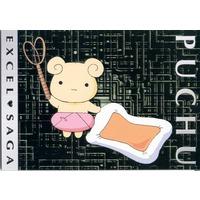 Image of Puchuu