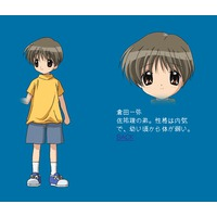 Image of Kazuya Kurata