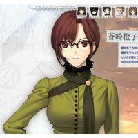 Image of Touko Aozaki
