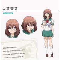 Image of Mina Ookura