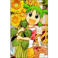 Profile Picture for Yotsuba Koiwai