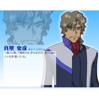 Image of Fumihiko Makabe
