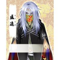 Image of Moritoo