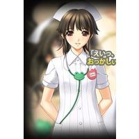 Image of Nana Ogawa