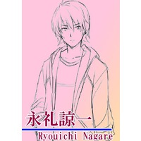 Profile Picture for Ryouichi Nagare