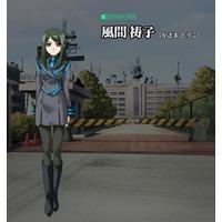 Image of Touko Kazama