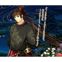 Image of Minamoto no Yorimitsu
