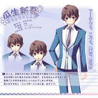 Image of Shingo Uryuu