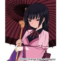 Image of Isuzu Aizome