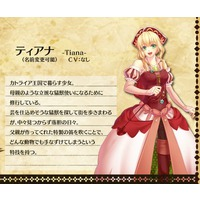 Image of Tiana