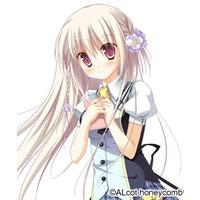 Image of Ushio Kaminogi
