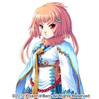 Image of Princess Sirius