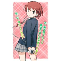 Image of Sumire Uwano