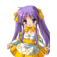 Image of Renka