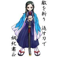 Image of Toshie Hijikata
