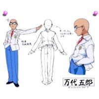 Profile Picture for Gourou Mandai