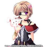 Image of Aiscia