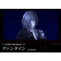 Image of Vandine