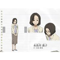 Image of Youko Itoigawa