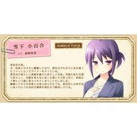 Profile Picture for Sayuri Yukishita
