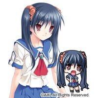 Image of Tsukimi Nangou