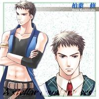 Image of Shuu Kashiwaba