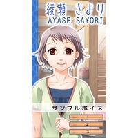 Image of Sayori Ayase