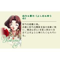 Profile Picture for Yoshino Miyamori