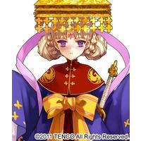 Image of Shikoutei