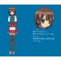 Image of Shiori's classmate